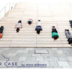 מדרגות Stair-Case